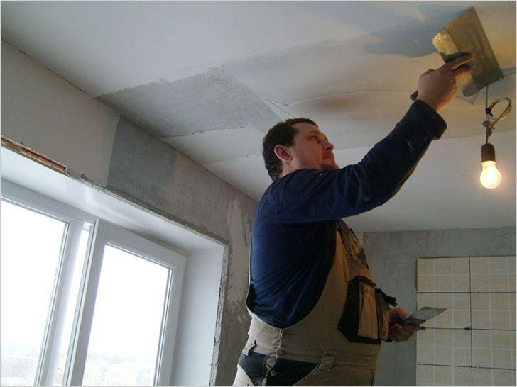 покраска потолка отвалилась шпаклевка заявлении увольнении