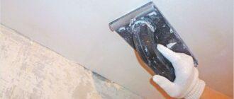 Шлифовка потолка после шпатлевки