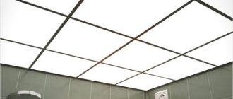 Монтаж подвесного потолка Армстронг своими руками