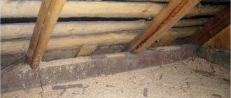 Утепление потолка опилками в частном доме