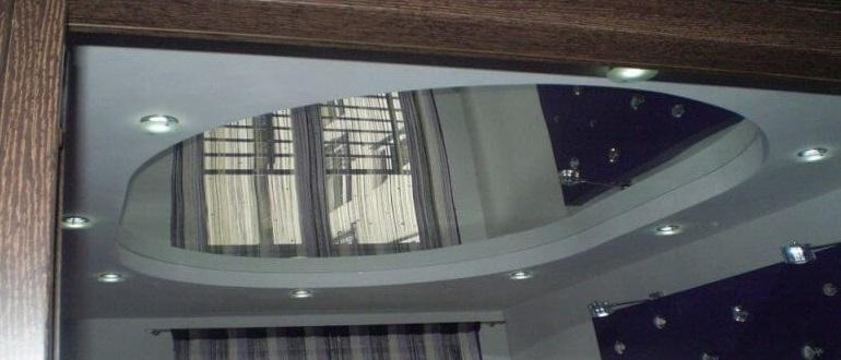 натяжные зеркальные потолки